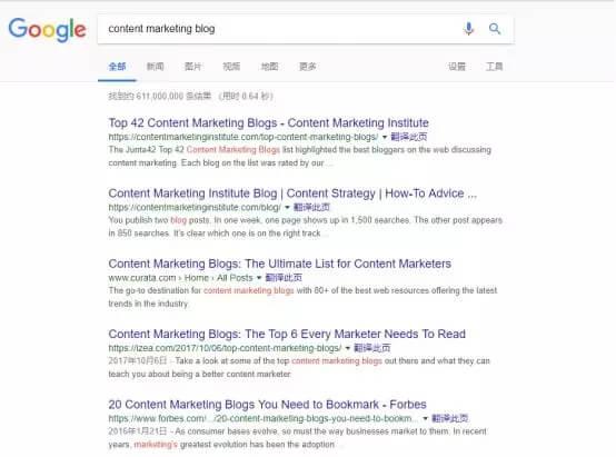 如何做好内容营销推广?(看这里)